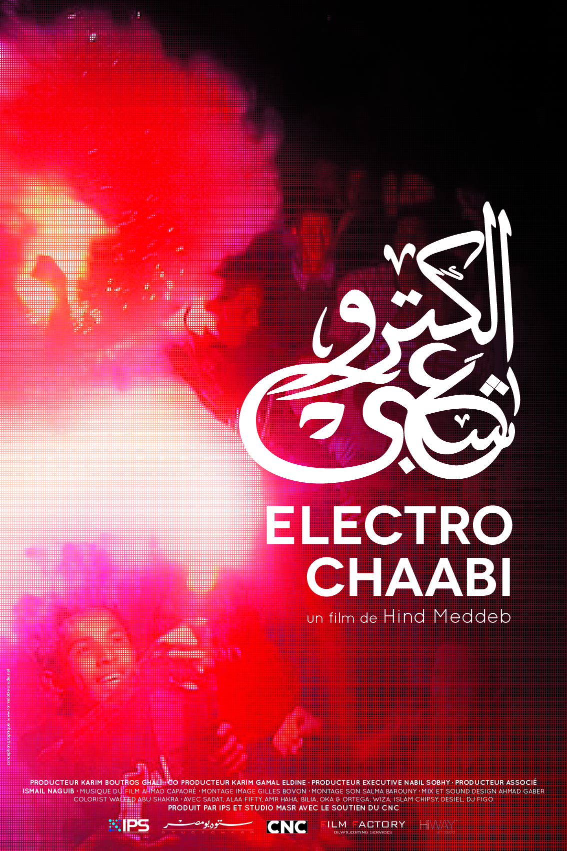 electro-chaabi_affiche